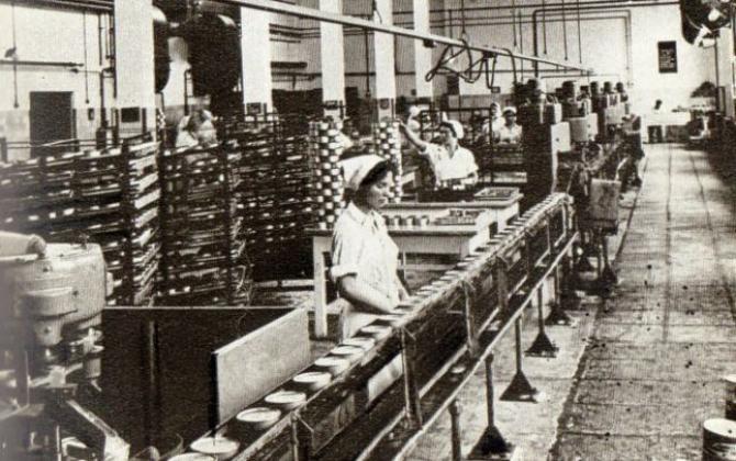 Fabrica din perioada comunismului