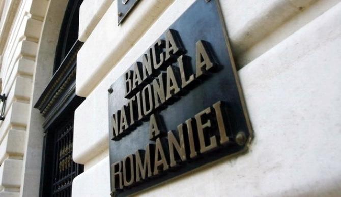 Banca Națională va publica zilnic noul indice