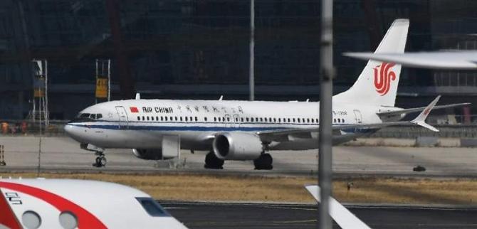 Cele două catastrofe aeriene ale avioanelor Boeing au pus în dificultate compania americană
