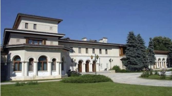 Palatul de la Snagov
