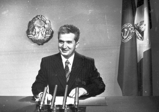 S-a aflat salariul lui Nicolae Ceaușescu!