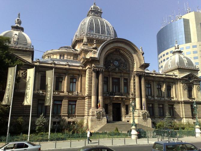 CEC va primi bani de la Ministerul Finanțelor