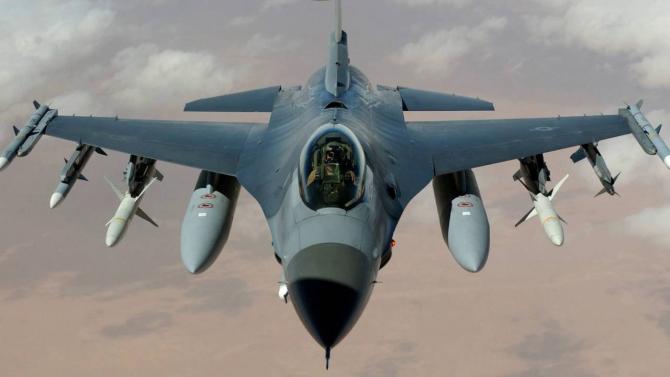 Avionul multirol F16