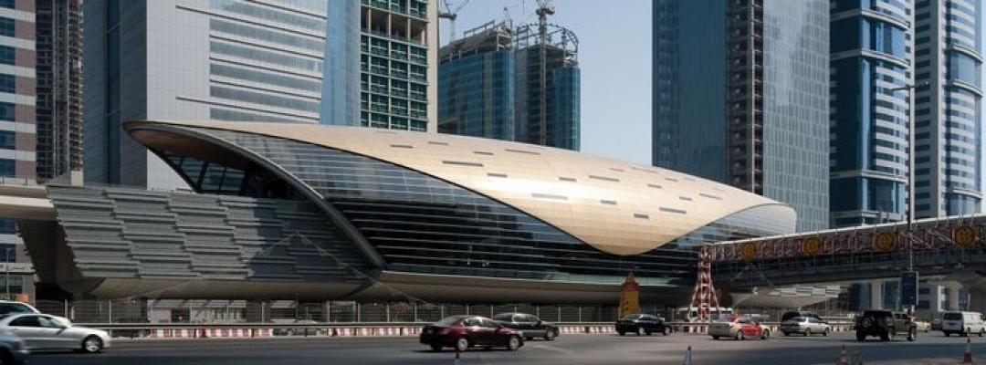 Metroul din Dubai
