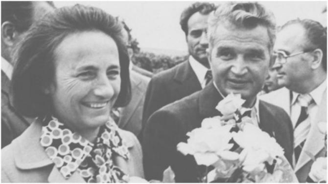 Elena și Nicolae Ceaușescu