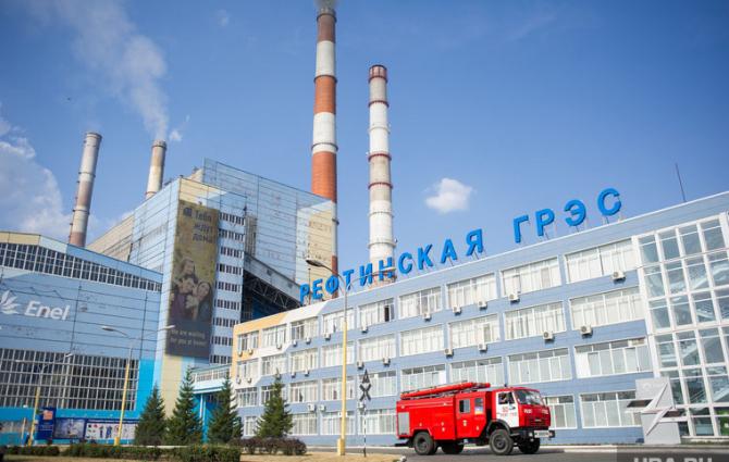 Enel a vândut o termocentrală din Rusia