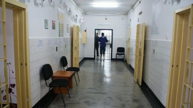Mai multe infracțiuni nu vor beneficia de eliberarea condiționată