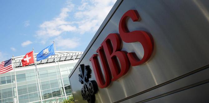 Pentru UBS, China este o piață importantă