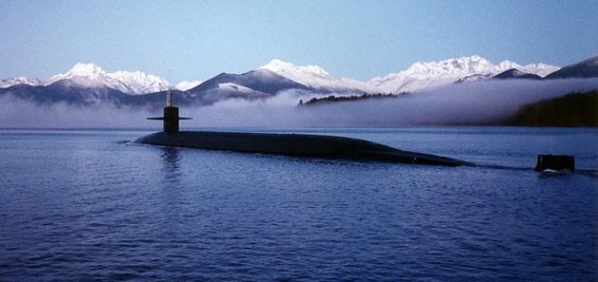Nu era de fapt, un submarin, ci un laborator secret