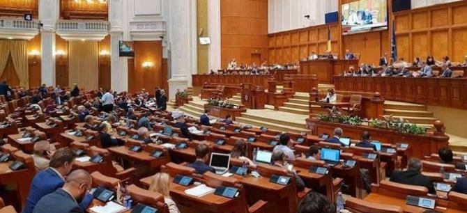 Înainte de vot, Guvernul a anunțat să susține respingerea
