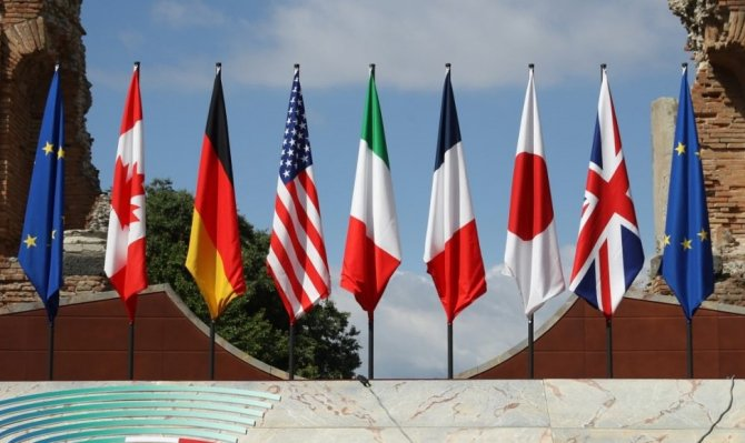 Nu există locuri vacante în G7