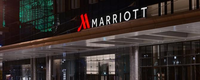 Marriott elimină un produs