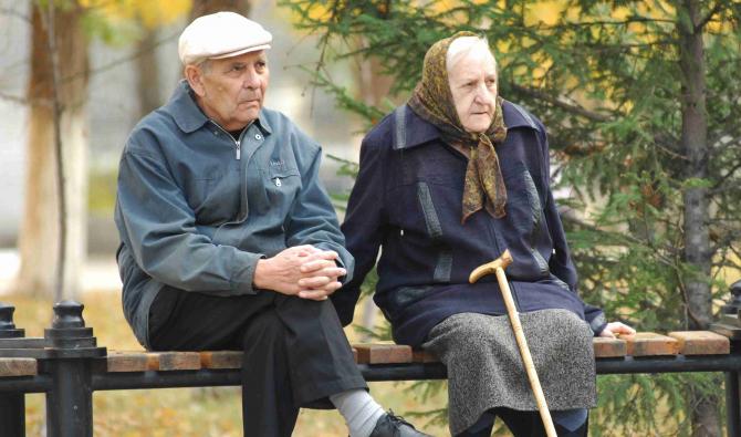 Depinde de valoarea pensiei