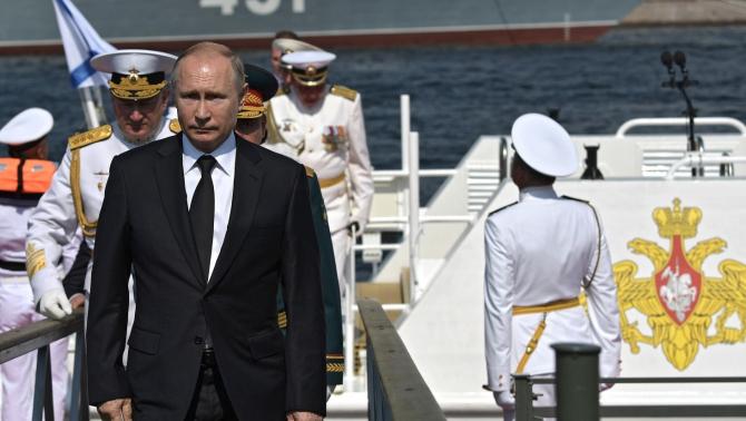 Liderul de la Kremlin simte că îi fuge pământul de sub picioare
