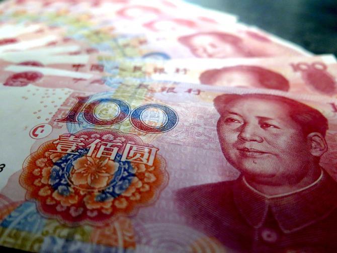 Banca Centrală a Chinei a anunţat deblocarea a 300 miliarde de yuani