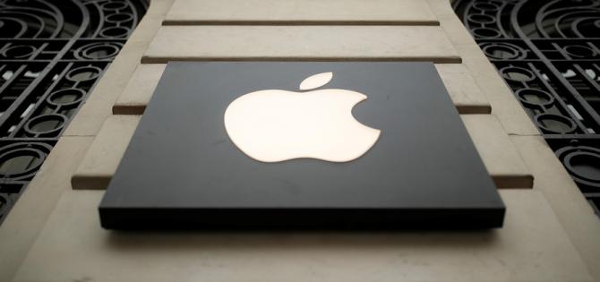 Compania Apple a achiziţionat startup-ul britanic Spectral Edge