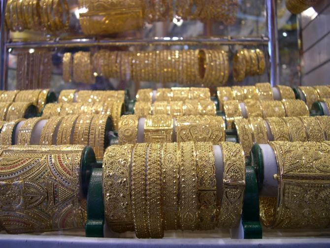 Cele mai mari rezerve de aur sunt în SUA