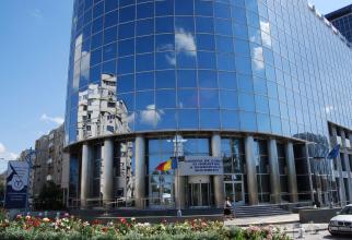 Camera de Comerț și Industrie a Municipiului București