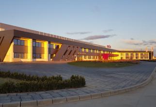 Noua fabrică Arctic