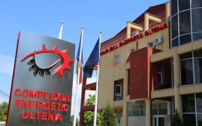 Complexul Energetic Oltenia, sediul companiei