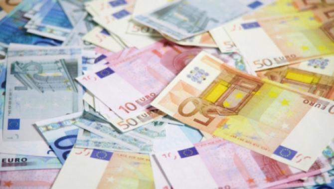 Agenţia pentru Finanţarea Investiţiilor Rurale