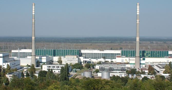 Reactorul datează din perioada sovietică