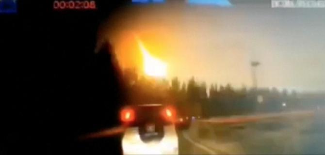 Un meteorit s-a aprins la intrarea în contact cu atmosfera terestră