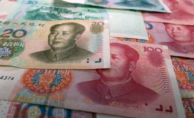 Numărul multimiliardarilor chinezi a scăzut