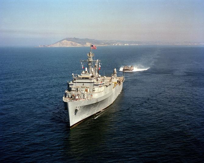 Navă de război