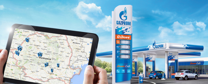 Grupul rus Gazprom, cel mai mare producător mondial de gaze naturale