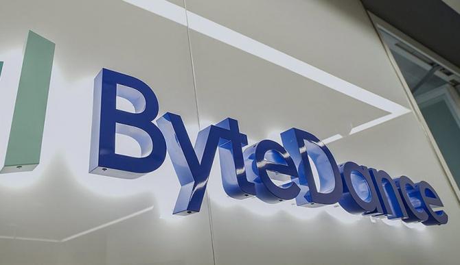 Compania ByteDance este marea vedetă