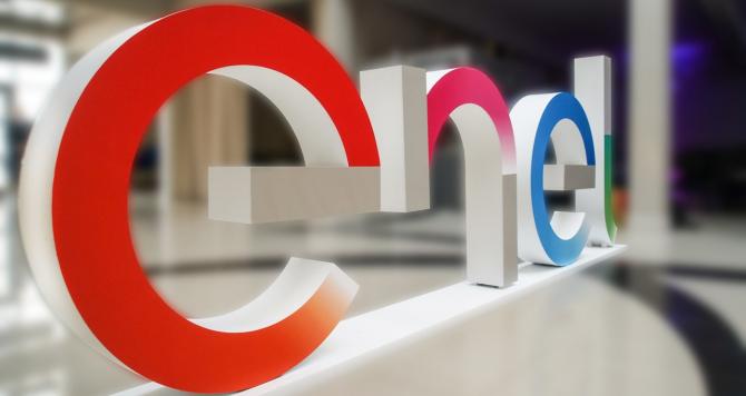 Enel Energie şi Enel Energie Muntenia îşi vor suspenda temporar toate activităţile care presupun contactul direct al angajaţilor cu publicul