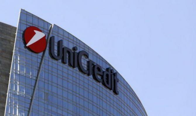 Grupul bancar italian UniCredit SpA a anunţat marţi că va elimina 8.000 de locuri de muncă