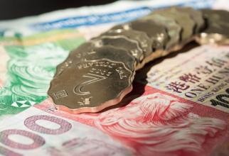 Hong Kong ar urma să înregistreze în 2019 primul său deficit bugetar din ultimii 15 ani