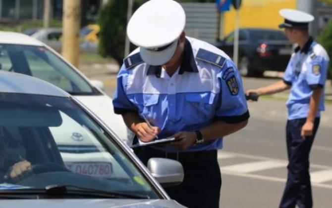 Amenda pentru contravențiile rutiere a crescut