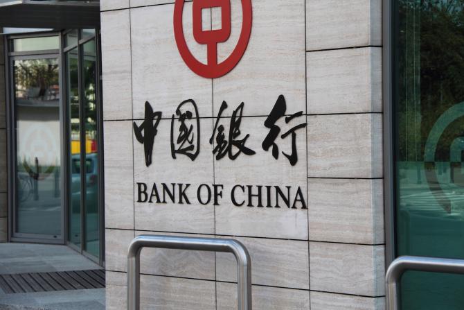 Bank of China, a patra cea mai mare instituţie bancară din lume, îşi inaugurează luni, 16 decembrie, sucursala din Bucureşti