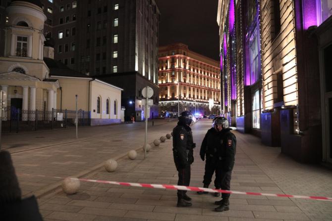Atac armat lângă sediul FSB din Moscova