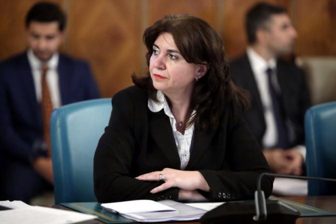 Ministrul Educației a explicat însă că profesorii vor primi salariile, începând de săptămâna viitoare