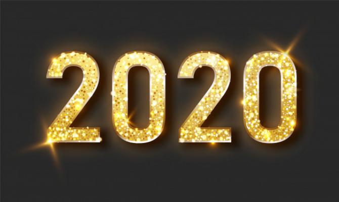 Într-o parte a lumii, anul care urmează este 2020, dar în unele colțuri ale pământului, cronologia are un fundament diferit