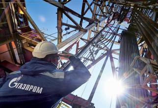 Polonia a amendat grupul Gazprom. Suma este URIAȘĂ