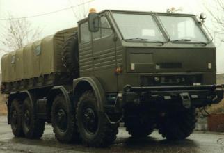 Compania Iveco Defence Vehicles, o subsidiară a grupului CNH Industrial N.V.