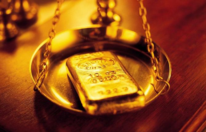 Gramul de aur s-a scumpit, miercuri, cu 3,85 lei (1,71%)