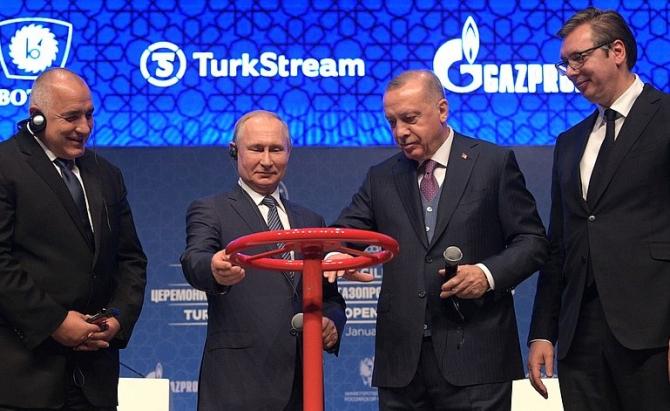 Gaze naturale pentru Turcia și Europa