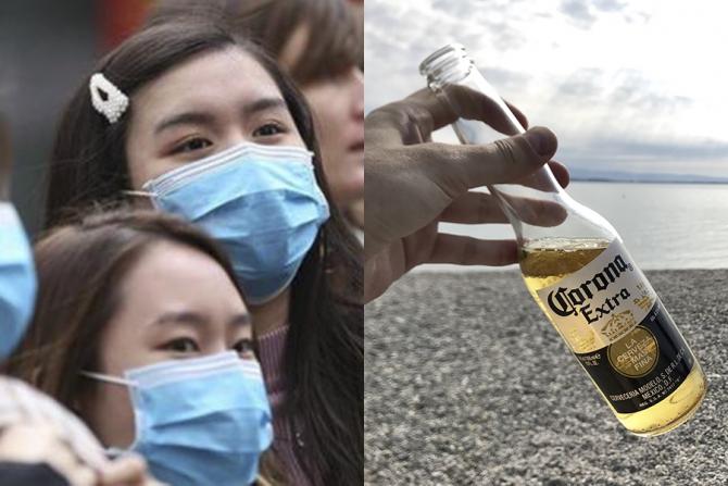 Confuzie gravă între noul coronavirus și berea Corona