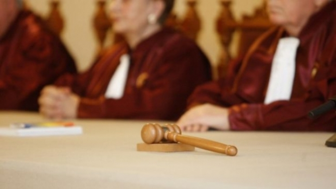 Curtea Constituțională a României