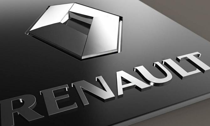 Constructorul auto francez Renault a scos la vânzare un imobil istoric de la Boulogne-Billancourt