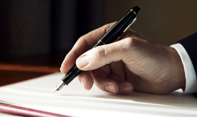 Au fost actualizate si indicatiile privind completarea Declaratiei