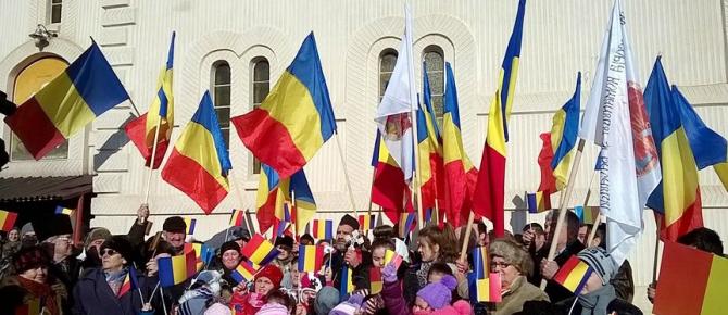 Data de 24 ianuarie, este declarată zi liberă din anul 2016, pentru că se sărbătorește Unirea Principatelor Române