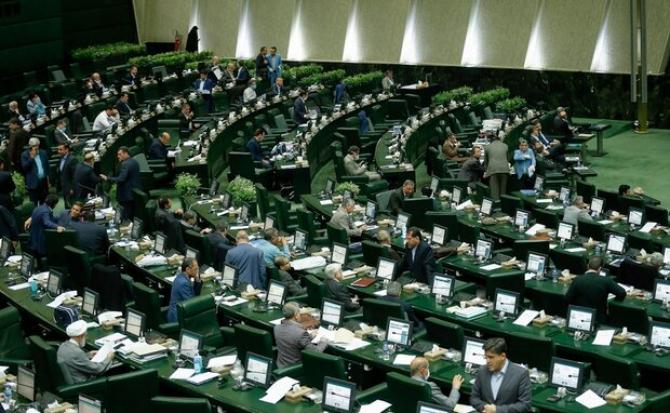 Parlamentul și-a suspendat activitatea pe termen nelimitat