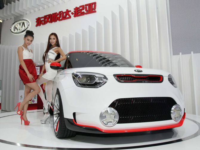 Beijing International Automobile Exhibition 2020 se amână